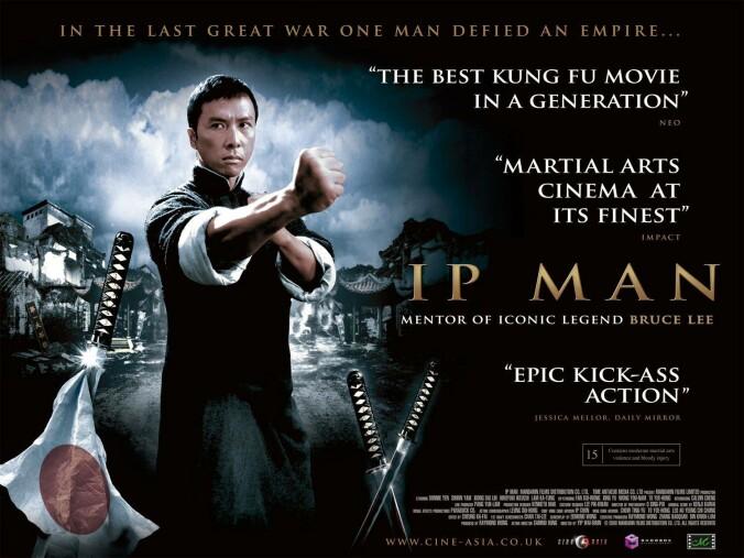 Ip Man quad poster