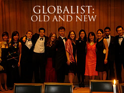 Globalist: old and new