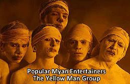 Popular Mayan Entertainers - The Yellow Man Group